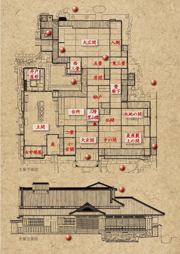 建築 主屋平面図・立面図キャプ