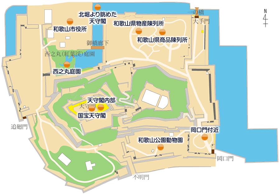 近代の和歌山城マップ