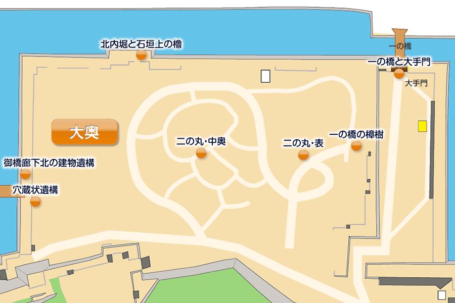 二の丸詳細マップ