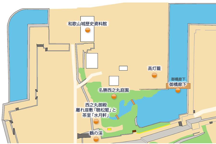西の丸詳細マップ