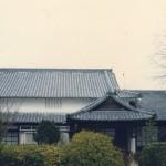 井上家住宅の写真