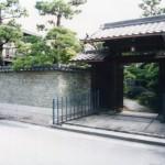加田家住宅 表門及び塀