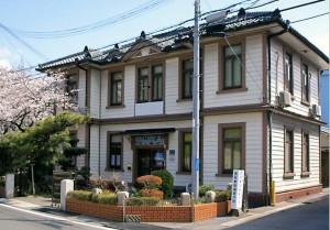 中村家住宅(旧加太警察署)