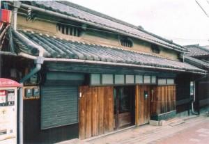 多田家住宅