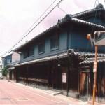 和田家住宅(主屋、土蔵、塀)の写真