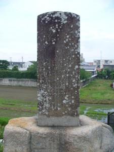 六堰続渠之碑