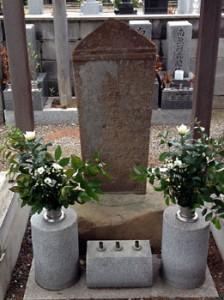 浄永寺の板碑