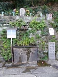 紀三井寺の三井水(吉祥水)