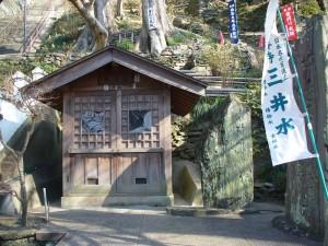 紀三井寺の三井水(楊柳水)
