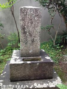 桑山玉洲の墓