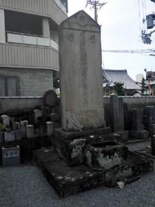 西岸寺の板碑