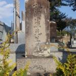 小原桃洞墓の写真