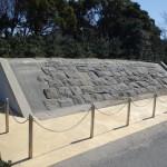 水軒堤防 移築された石堤