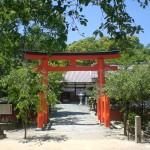 和歌の浦 玉津島神社