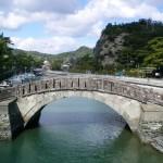 和歌の浦 不老橋