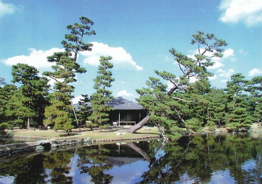 養翠園   和歌山市の文化財