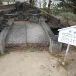 山口御殿跡 石橋