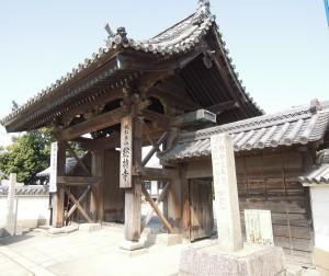 総持寺 総門