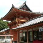 天満神社 楼門